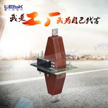 供应高品质 LA-10 30-600/5 12KV 高压电流互感器 厂家特价出售