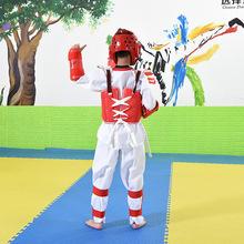 厂家直销新款跆拳道护胸 武术格斗护甲比赛训练防护用具百货批发