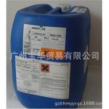 德國迪高TEGO助劑溶劑型色漆UV輻射固化涂料消泡劑 tego-N