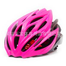 新款速滑头盔 专业速滑成人儿童轮滑比赛头盔一体骑行黑色护头盔