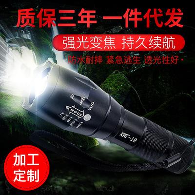 批发销售 铝合金 led手电筒 多功能手电筒 R5T6手电筒 现货批发