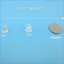 一字激光器红外线激光模组用镜片 树脂塑胶玻璃鲍威尔一字线透镜