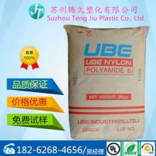 米粉B7D-74135