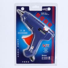 热熔胶枪 DGHL 合力 HL-D60蓝色带开关 60W大号胶枪