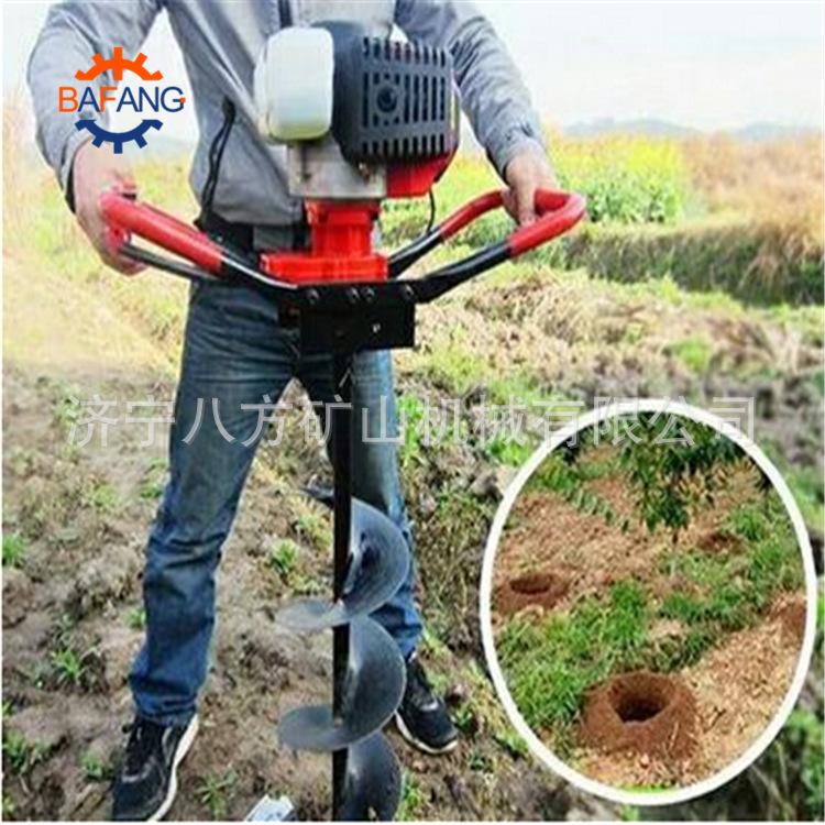 八方手持式地钻园林挖坑机 便携式汽油挖树机 手持汽油植树挖坑机