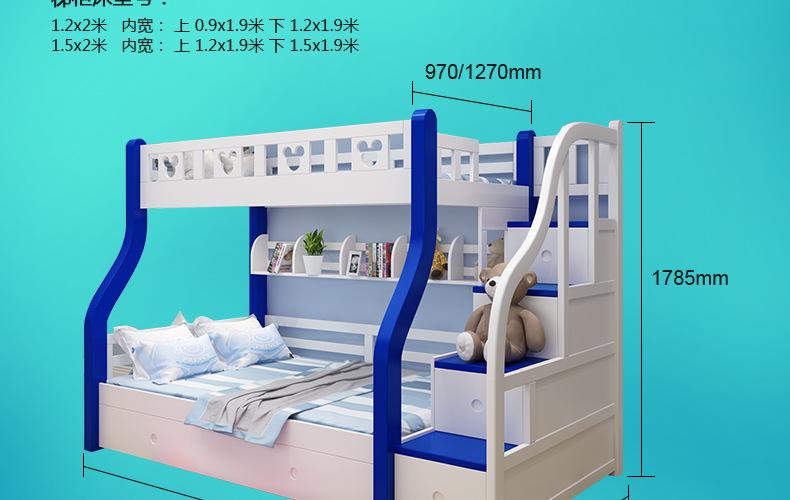 儿童床2_32