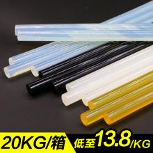 其他造纸化学品C608BA986-689861