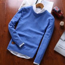 男士纯色毛衣打底衫韩版修身长袖圆领套头潮流休闲秋冬男式针织衫