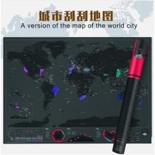 Scratch Map城市版刮刮地图黑金奢华款地图世界旅游人生地图