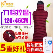 原始点红豆袋电热温敷袋家用热敷袋通用理疗包背?#30475;?#25554;电加热衣服