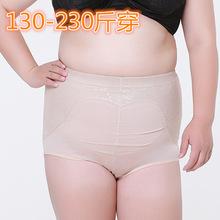 外貿功能型加肥加大碼款女士美體束腹內褲透氣網紗胖MM收腹褲5122