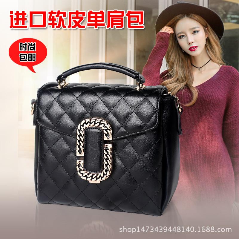 2017新款韩版时尚手提女包菱格单肩斜跨包工厂直销批发一件代发