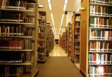 图书馆吊顶铝天花