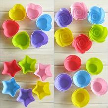 现货硅胶蛋糕模具烘培用具DIY马芬杯蛋糕杯手工皂模具厨房小工具