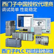 6FX3002-5CL01-1AF0西門子V90伺服電機動力電纜原裝正品
