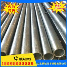 廠家直銷精密鋼管 Q345B精拉管 16MN精密無縫管切割