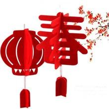 定做 新年装饰大红灯笼 婚庆喜庆毛毡环保春节灯笼 过年装饰用品