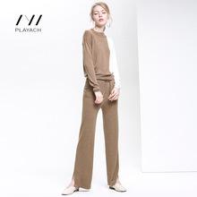 2020春季新款运动休闲美利奴羊毛拼色针织衫时尚休闲二件套套装女