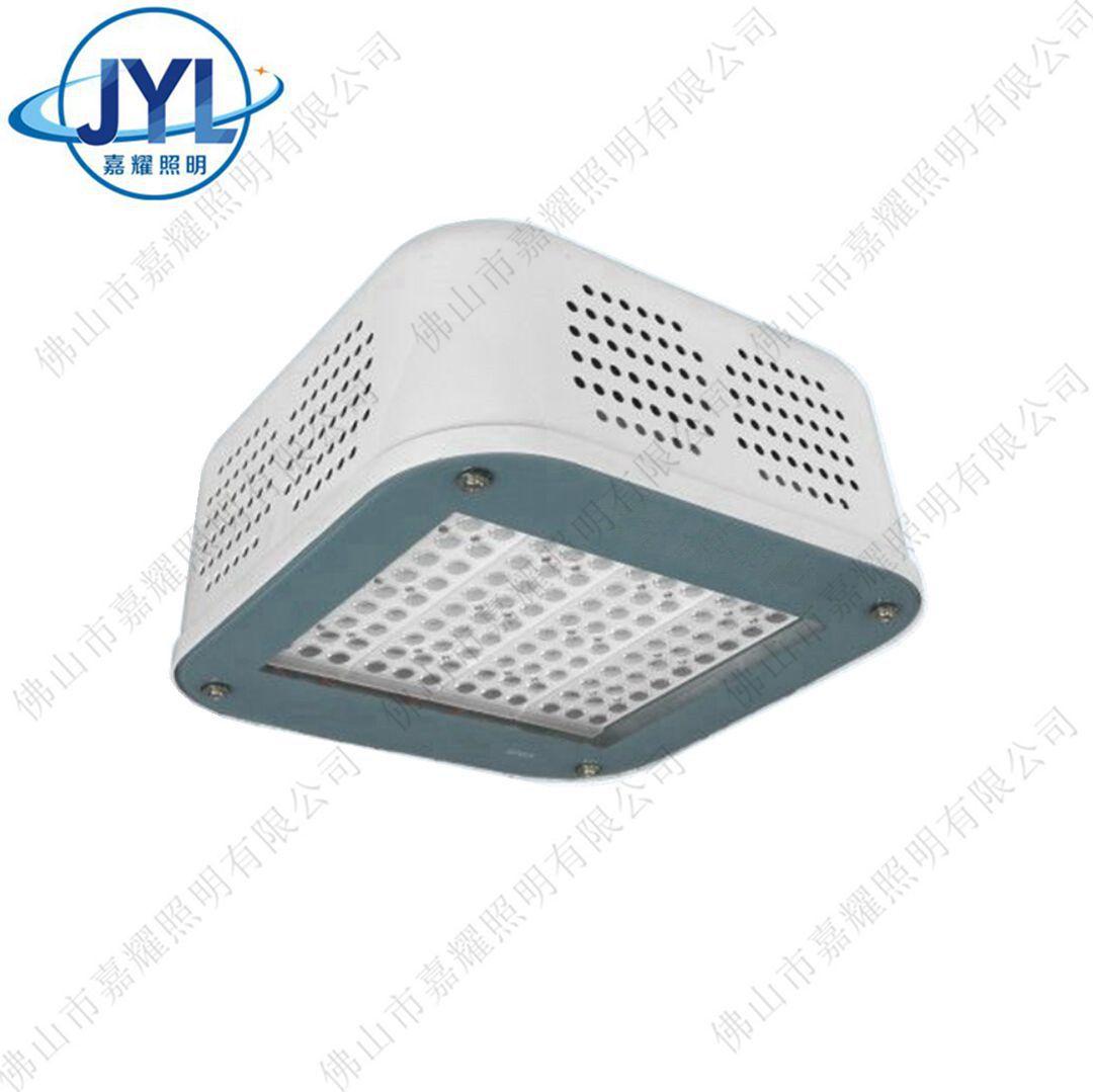 JY-LED 911-1