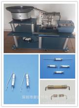 工廠全自動溫度保險管成型機 二極管成型機M型電阻成型UK型彎腳機