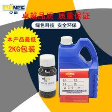干电池E77-7728