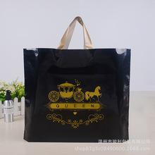 定做手提塑料袋兒童女裝服裝店袋子批發禮品袋購物包裝袋定做LOGO