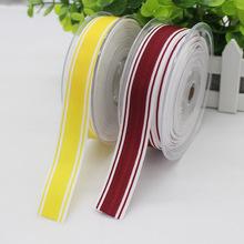 现货罗纹彩色织带 鞋帽饰品玩具礼品包装装饰织带蛋糕绑带 辅料