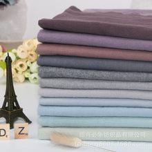厂家直销全棉法兰绒 衬衫衬裙口袋布 全棉染色绒布 零售批发