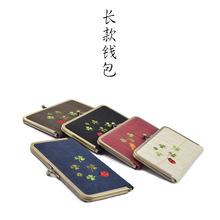 日式双层夏布苎麻女士布艺刺绣甲壳虫长款口金钱包 卡包手拿包