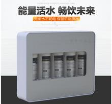 家用直饮5级矿泉超滤机 直饮水净水机 五级净水器 过滤器