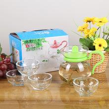批发玻璃泡茶壶 冷水壶套装 壶盖过滤网功夫茶具五件套 广告礼盒