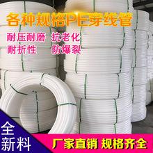 起拍价降2310万 杭州