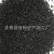 硫化染料7196CCDF0-719668