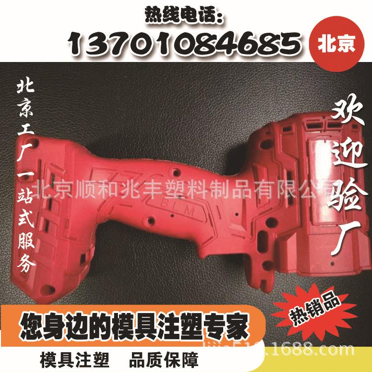北京源头工厂低价生产加工优质ABS PC PP PE POM PA66 PVC PVDF注
