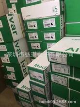 TMCR2AQ2V 施耐德M200扩展板 2通道模拟量输出 电压型 原装正品
