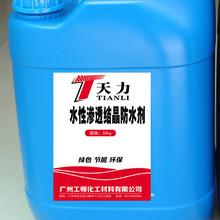 复合肥料C3607BC-367268