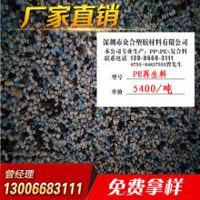 脱硫除尘设备36CB8C46-368466
