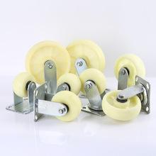 工厂供应 4寸5寸6寸8寸万向轮工业脚轮平板车轮滑轮工业塑料轮子