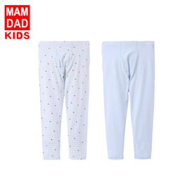 Autumn pants cotton children's clothing children's home clothes parents and boys boys autumn clothes long pants two pieces home service baby warm pants