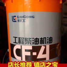 塑料容器E68832D1-688