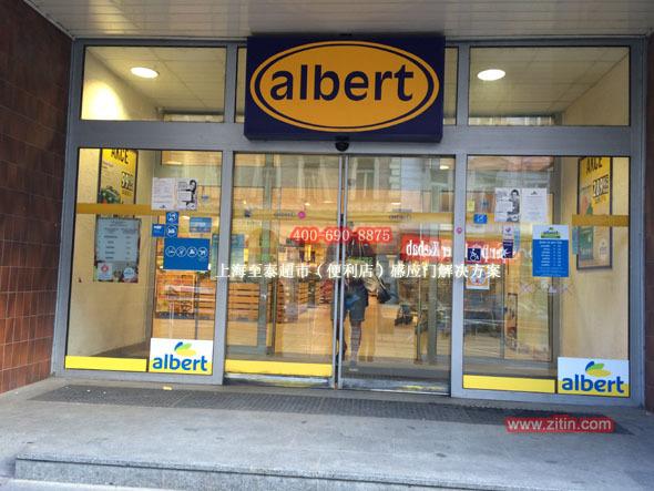 超市(便利店)自动门3