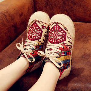 Beijing embroidered chinese retro shoes ethnic short boots women's Cotton hemp Hanfu shoes anti slip Martin boots