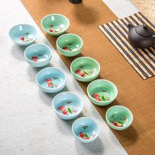 聚森 青瓷茶具功夫茶杯梅子青品茗杯斗笠杯个人主人杯陶瓷小茶杯