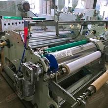 全自动缠绕膜生产机器 工业包装膜机器 拉伸膜设备  缠绕膜机