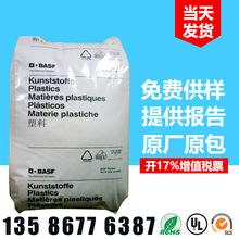 腌制水产品3FE3-33495