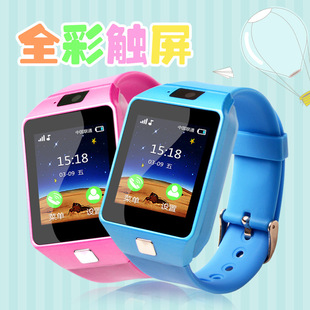 Q06 smart watch mobile phone bluetooth card smart watch call multi-function children's phone watch paint