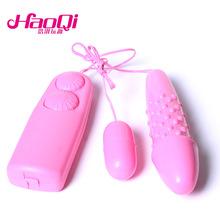 厂家直销 成人性用品女用自慰器按摩棒双跳蛋 情趣双控制麻刺跳蛋