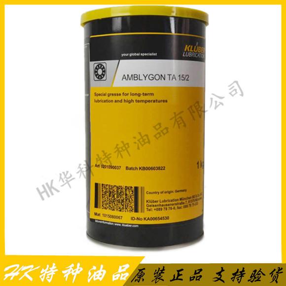 克鲁勃KLUBER  Syntheso PRO AA 4橡胶弹性密封润滑脂