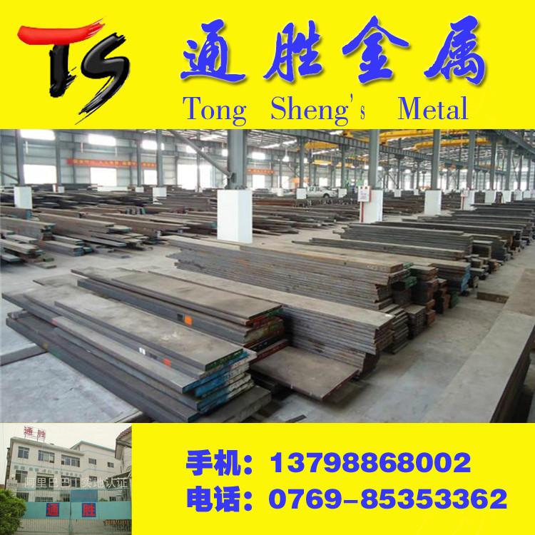 东莞特约代理日本山阳不锈钢SUS430FHS2模具钢材SUS430Ti不锈钢
