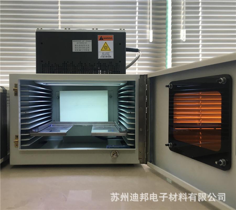 面光源uvled固化机_uvleduvled固化机uv固化设备紫外线